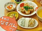 【栃木】那須の内弁当「なすべん」