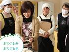 2014年1月開催 佐渡 第20回 (新潟県佐渡市)